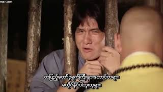 Jackie Chan Burmese subtitle action full movie