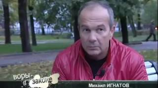 Аслан Усоян   Дед Хасан  Криминальная Россия  Криминал, Бандиты