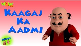 Kaagaj Auch Aadmi - Motu Patlu in Hindi - 3D-Animation im Cartoon - Wie Nickelodeon