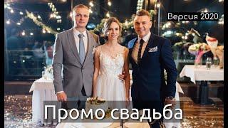 Свадьба в Питере Ведущий Санкт-Петербург СПб Ведущий на свадьбу