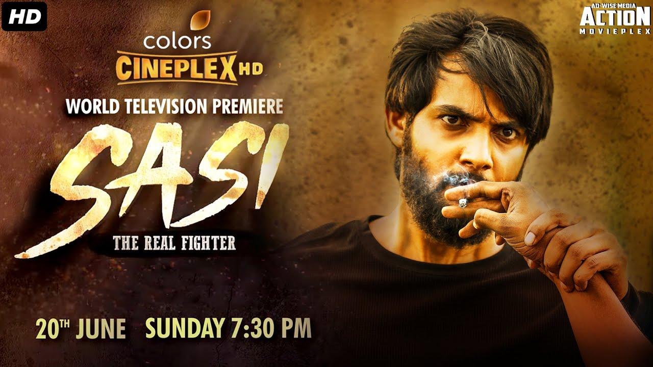 Aadi's SASI THE REAL FIGHTER (Sashi) 2021 Official Hindi Teaser | New South Movie 2021 | Surabhi