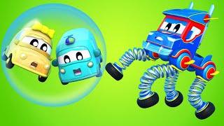 Скорее, Супер Грузовик на пружинах! Спаси малышей! | Супер Грузовик | Car City World App