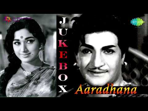 Aaradhana | Telugu Movie Audio Jukebox