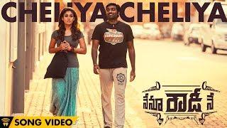 Cheliya Cheliya - Nenu Rowdy Ne | Official Song | Nayanthara,Vijay Sethupathi | Ranjith | Anirudh