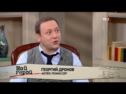 Александр Лыков биография, фильмография, личная жизнь