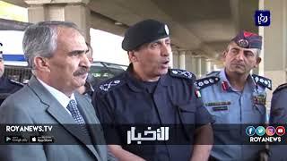 وزير الداخلية يوجه الأمن إلى الاستمرار بسياسة ضبط النفس خلال الاحتجاجات - (2-6-2018)