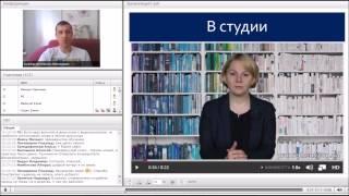 Константин Бугайчук. Видео в учебном процессе: как создавать и зачем использовать?