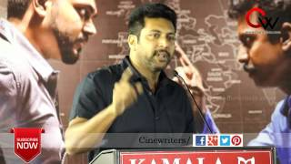 Actor #JayamRavi speaks about his Dad Editor Mohan at #Tharkappu Audio Launch