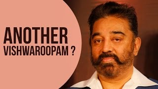 """Even Kamal cannot make another Vishwaroopam"" - Rajesh"