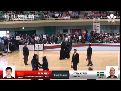 (CHN5)W.WANG K1- J.YAMAZAKI(SWE1) - 16th World Kendo Championships - Men's Individual_1R