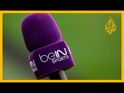 ???? ???? السعودية تلغي تراخيص بي إن سبورتس وتسعى لشراء ناد إنجليزي تبث مبارياته حصرا عبرها  - نشر قبل 15 ساعة