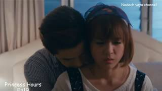 Video Princess Hours Thailand Ep19 cut download MP3, 3GP, MP4, WEBM, AVI, FLV Desember 2017