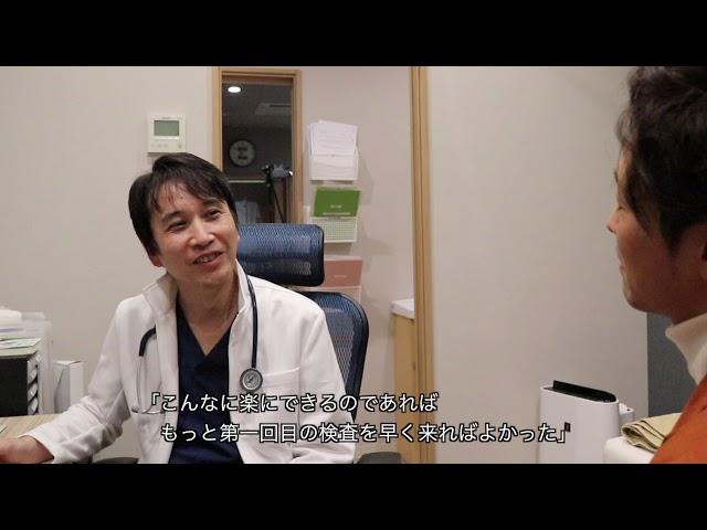 みらい 胃 大腸 内 視 鏡 クリニック
