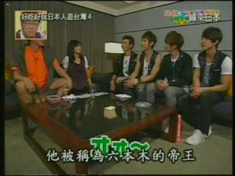 2010/02/16緯來日本台飛輪海111....