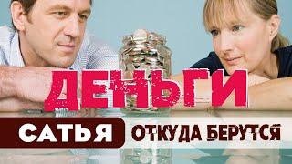 участники протестного митинга в Ярославле признались в получении денег