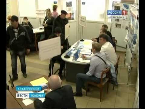 В Архангельском Центре занятости открылась ярмарка вакансий