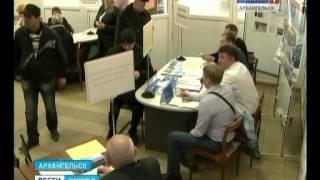 видео Работа в Архангельске, вакансии Архангельска, поиск работы в Архангельске