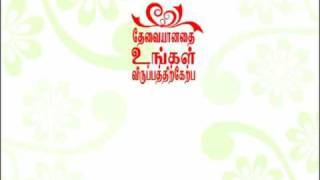 Fashion Bug Gift Vouchers Tamil Ad - Sri Lankas #1 Fashion Store Thumbnail