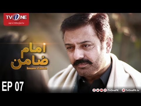 Imam Zamin - Episode 7 - TV One Drama - 9th October 2017