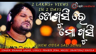 Download To Khusi re Mo Khusi | Humane Sagar | Odia Sad Song | Official Studio Version Mp3 and Videos