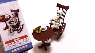 Skeleton Doll Sitting in Rocking Chair 骨人形ロッキングチェア