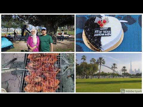 Janata Bank picnic Sharjah Branch.  Dubai Al Safa park. part# 2