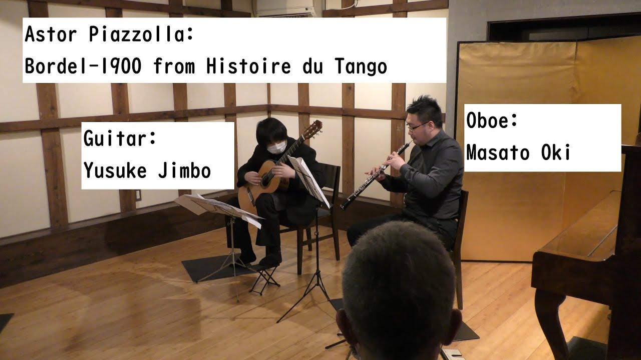 タンゴの歴史