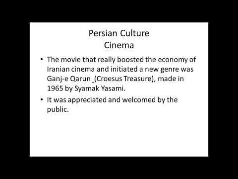 Persian Cinema English