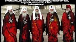 Сектор газа Воставшие из ада 666 Хой пророк Россия 1999 2017