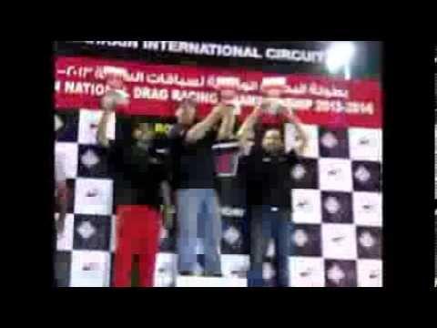 Bahrain Drag Race Championship - Round 1 01-11-2013