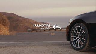 Ecsta PA51 — Be That   Kumho Tire USA