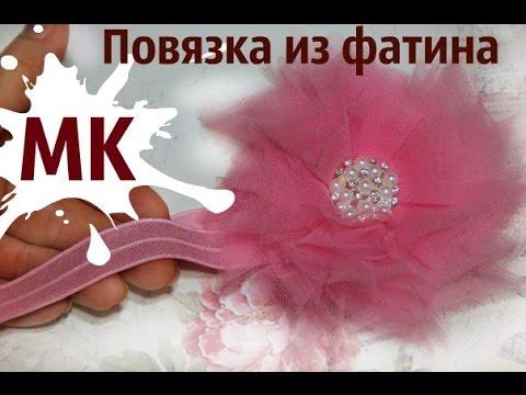 0 - Як зробити квітку з фатину своїми руками?