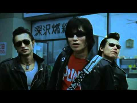 Screened: Wild Zero - Japanese...