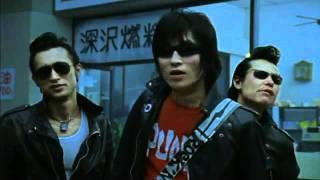 Screened: Wild Zero - Japanese Zombie WTF Clip