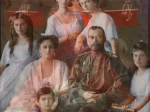 Romanovs . Holy Royal Martyrs .О  Царских Мучениках