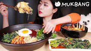나물 가득 넣은 비빔밥★ 땡초 꽃게된장찌개 열무김치먹방…