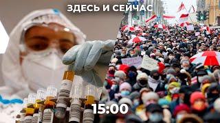 Протестное воскресенье в Беларуси, Путин отменил встречу с бизнесом, Джонни Деппа убрали с Netflix