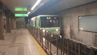 仙台市営地下鉄 南北線 広瀬通駅到着