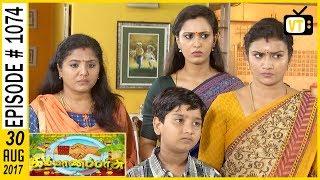 Kalyanaparisu - கல்யாணபரிசு - Tamil Serial | Sun TV | Episode 1074 | 30/08/2017