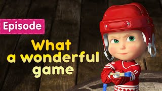 Masha and the Bear 🏒 What a wonderful game ❄️ (Episode 71) 💥 New episode! 🎬