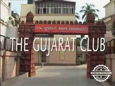 Gujarat Club Calcutta ( GCC ) - Club Inauguration | 2005