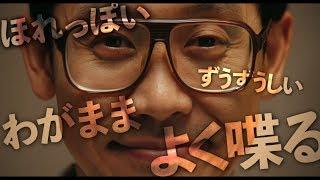 俳優・大泉洋主演『こんな夜更けにバナナかよ 愛しき実話』が、12月28日...