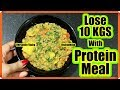 Quinoa Recipes For Weight Loss | Lose 5 Kgs in 10 Days | Indian Quinoa Homestyle Breakfast Recipe