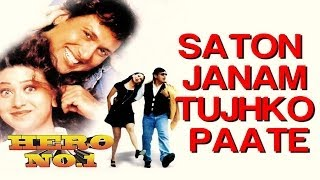 Saaton Janam Tujhko | Govinda & Karisma Kapoor | Kumar Sanu | Hero No.1 | 90's Blockbuster Songs