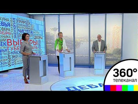 На канале 360 прошли последние дебаты перед выборами губернатора МО