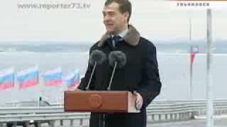 Открытие нового моста. Видео(, 2009-11-25T08:31:05.000Z)
