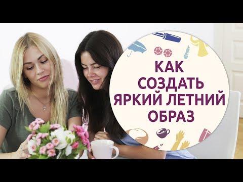 Ивченков Электронное средство обучения сущность, способы создания и использования в процессе обучени