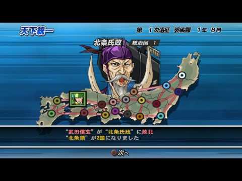 Sengoku BASARA 2 Heroes PS2 ISO Screenshots #6