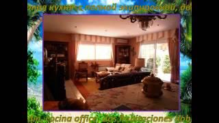 Ваш новый дом зоо м от пляжа - Испания, Costa Brava(Продаётся большой красивый дом 300м у моря - Испания, Коста Брава. Гараж на 2 машины, с душевой комнатой, винны..., 2012-08-02T20:47:11.000Z)