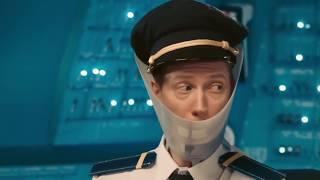 Самолет - приколы на борту | На троих сериал 2017 Украина, ictv онлайн
